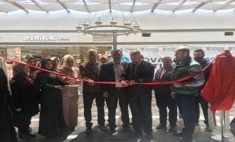 Tu Fest Novada'da Kapılarını Açtı